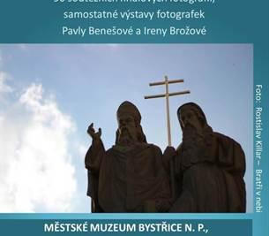 Výstava fotografií VII. ročníku Zrcadlení